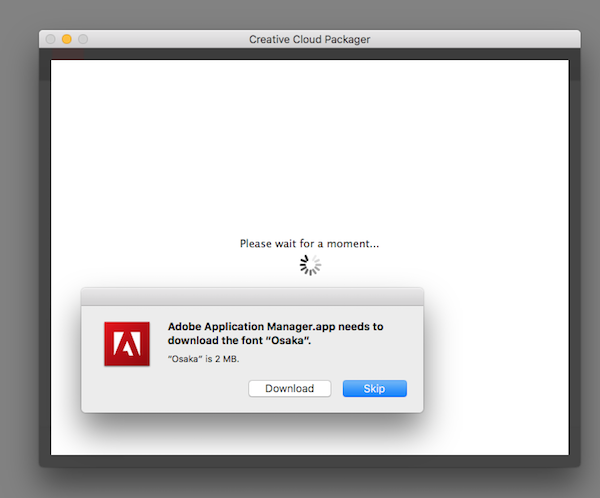 Creative Cloud Packager (CCP) self updated to 1 12 0 27 and now no